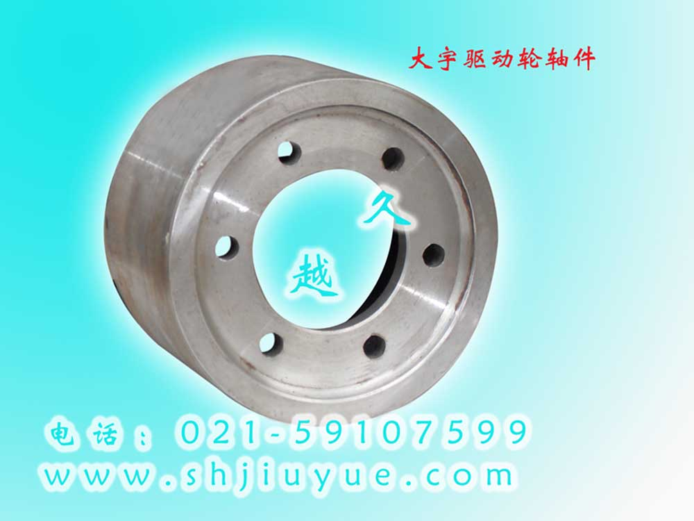 大宇�S件 DAEWOO Shaft Parts