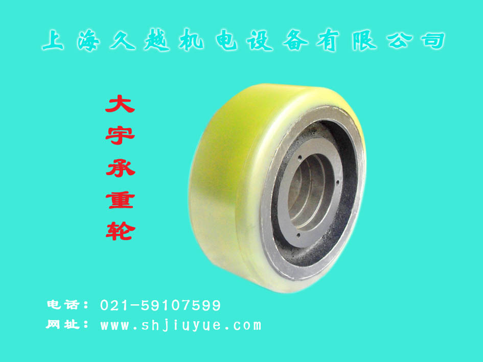 大宇承重��成老款� DAEWOO Load-Bearing Wheel Assembly Old Cars