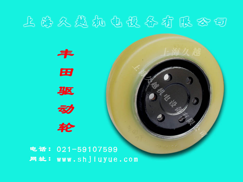 �S田��虞��成 TOYOTA Drive Wheel Assembly